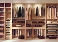 права гардеробна стая