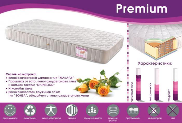 "Матрак Парадайс  ""Premium"""